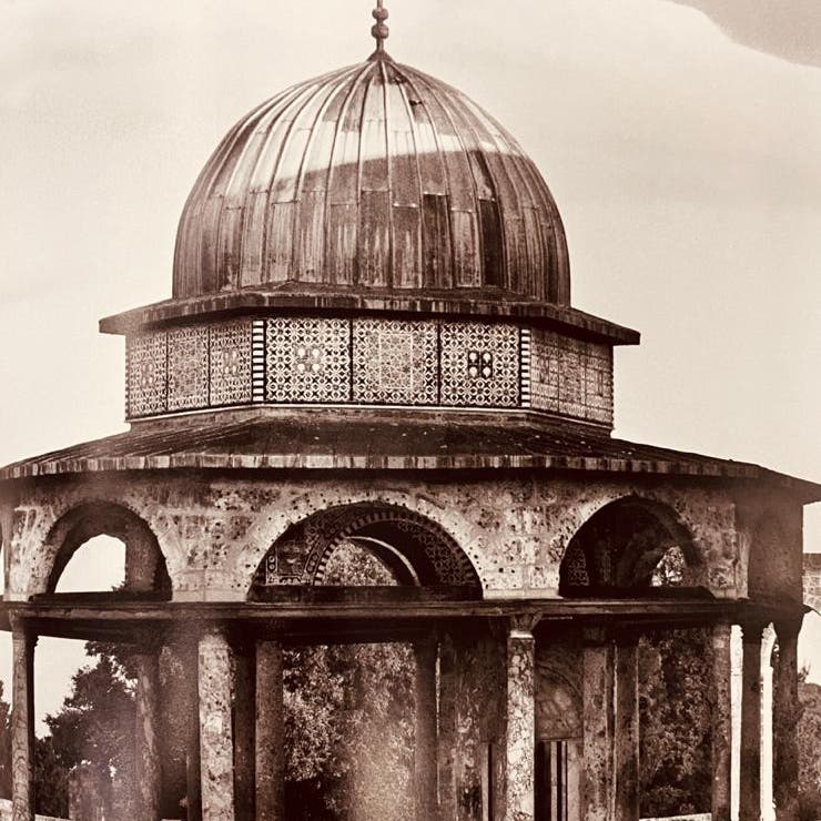 """كتاب توثيقي عن القدس والأقصى من """"مكتبة الملك عبدالعزيز"""""""