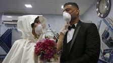 Coronavirus: West Bank's wedding season sparks fresh COVID-19 outbreak