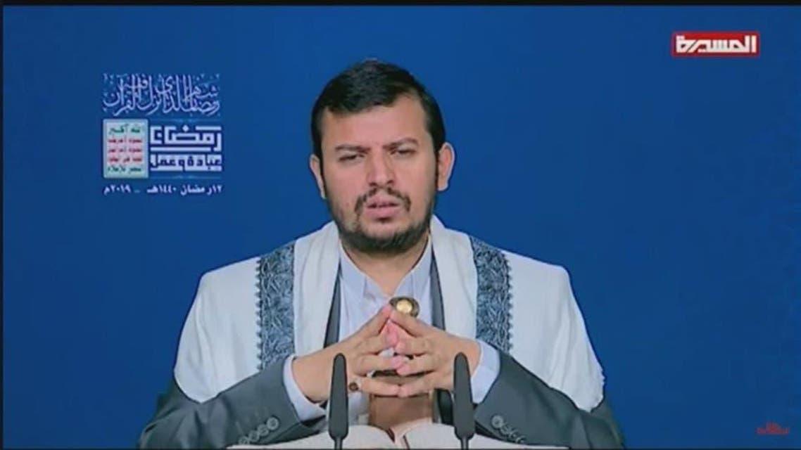 Yamen: Abdul malk Houthi