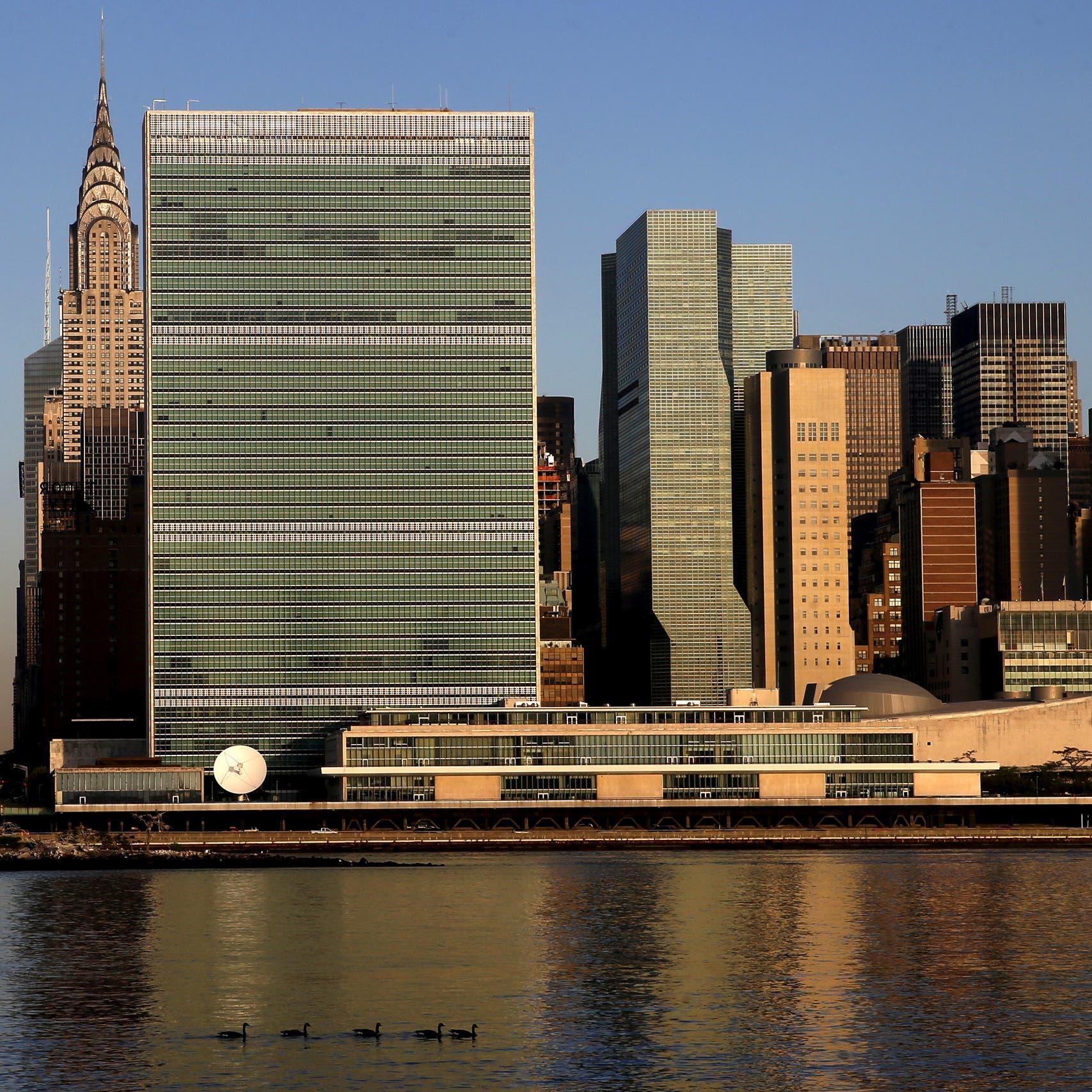 الأمم المتحدة تتوصل لاتفاق بشأن إعلان عيدها الـ75