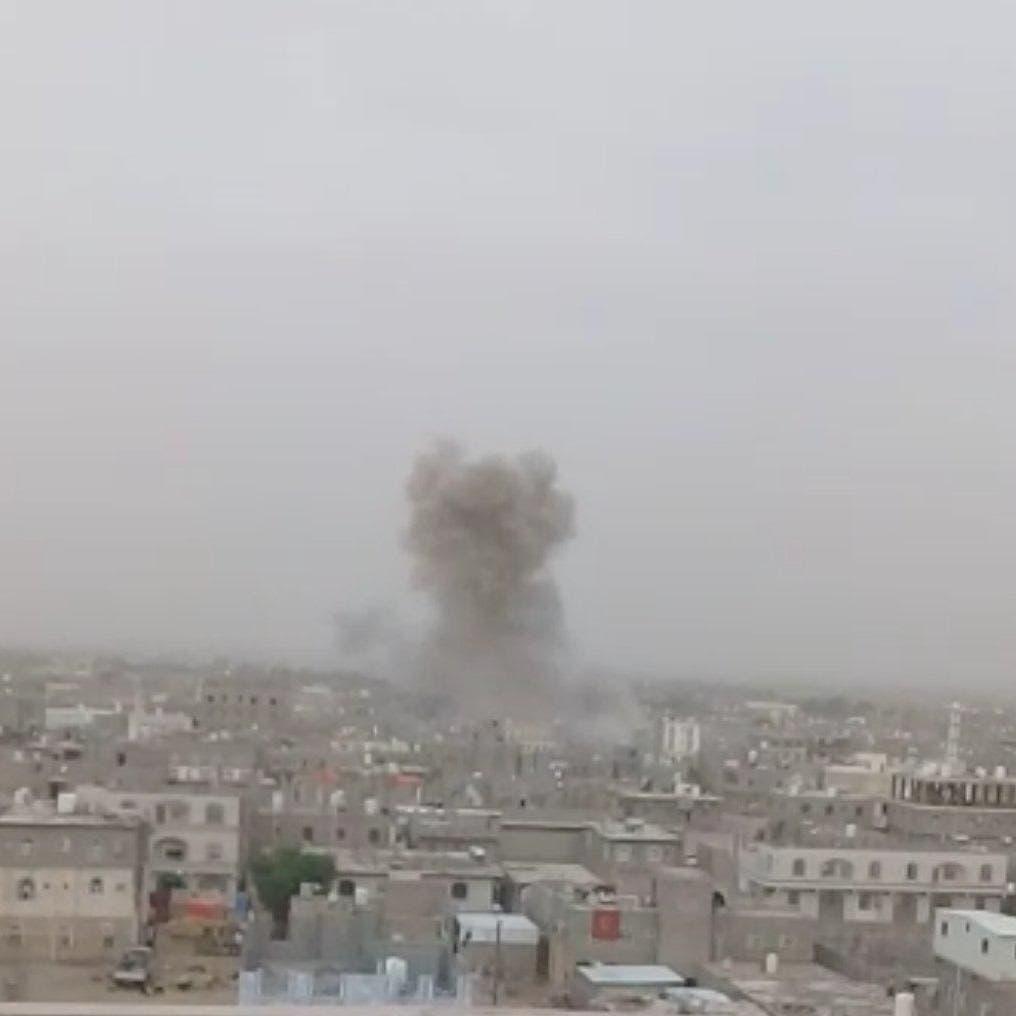 فيديو.. قصف حوثي على مجمع صناعي بالحديدة يخلف ضحايا مدنيين