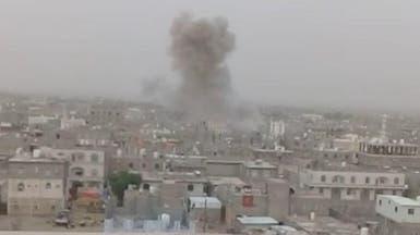 ميليشيا الحوثي تستهدف المدنيين في مأرب بالصواريخ الإيرانية