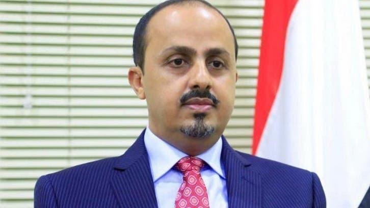 اليمن يطالب بتحرك فوري لاحتواء مخاطر التسرب في