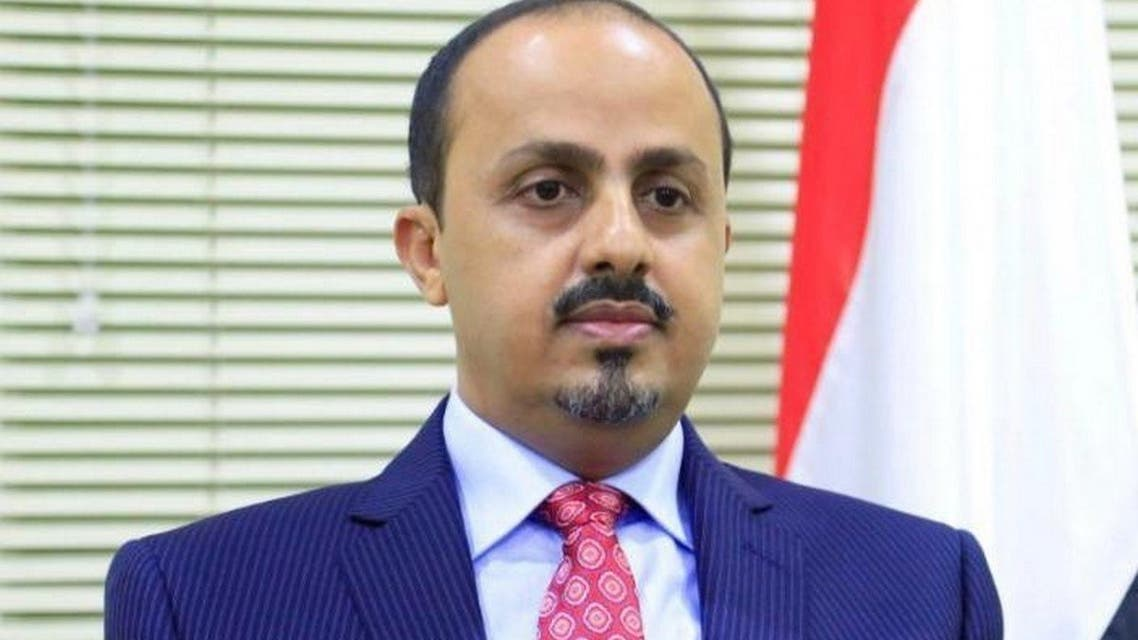 Moammar Al Eryani معمر الارياني