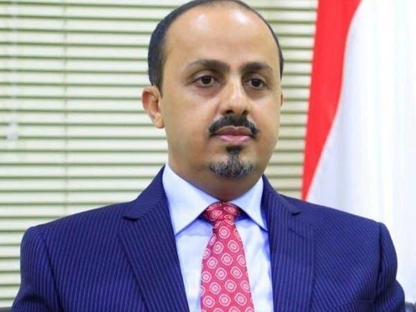 """الإرياني: حديث الحوثي عن ضغوط دولية لمنع صرف الرواتب """"وقاحة"""""""