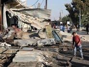 مقتل 6 في انفجار بمنطقة تسيطر عليها تركيا في شمال سوريا