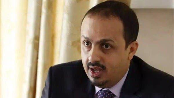 الإرياني: الحوثيون يشوهون صورة المنظمات الرافضة لابتزازهم