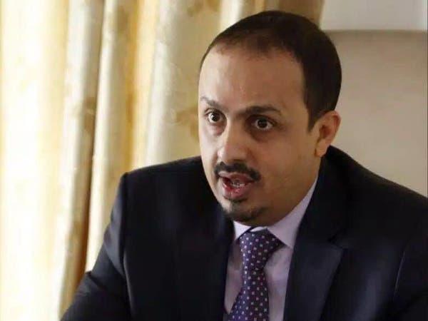 الإرياني: الحوثي يتحجج برواتب الموظفين لنهب المليارات