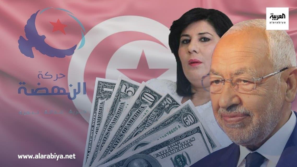 راشد الغنوشي عبير موسي النهضة تونس خاص العربية نت
