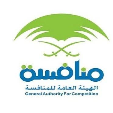 """""""المنافسة"""" السعودية للعربية: استحواذ """"أدنوك"""" أول استثمار أجنبي بقطاع المحروقات"""