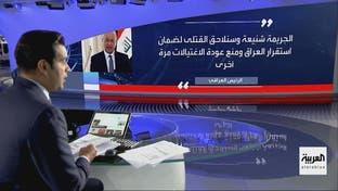 بانوراما   اغتيال المحلل السياسي العراقي هشام الهاشمي .. من اغتاله ولماذا؟