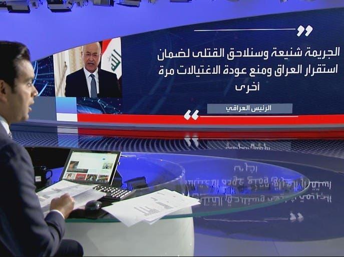 بانوراما | اغتيال المحلل السياسي العراقي هشام الهاشمي .. من اغتاله ولماذا؟
