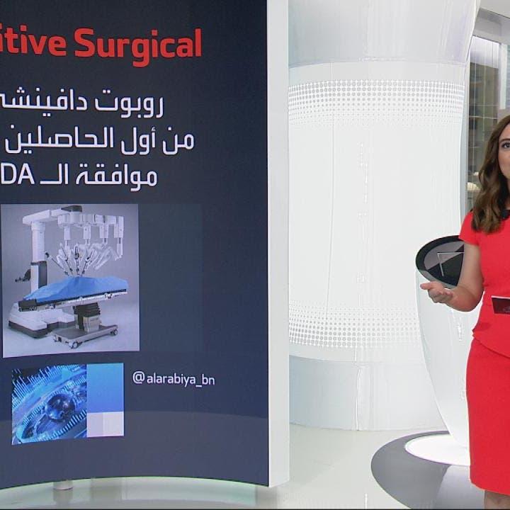 هذه أبرز الشركات الرائدة في مجال الروبوتات الجراحية