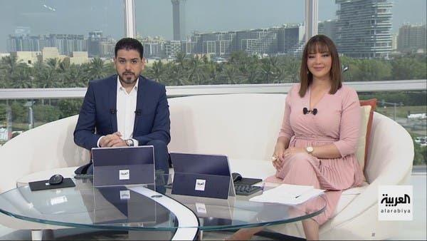 صباح العربية | الأربعاء 8 يوليو 2020