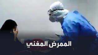 ممرض عراقي يتحول لأيقونة من باب عجيب