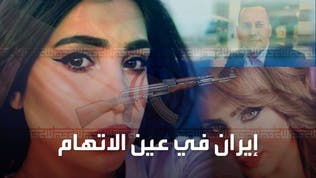 اغتيال الهاشمي يُعيد للعراق ذاكرة اغتيالات إيران للمعارضين