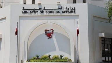 البحرين: عمليات الحوثي العدائية تهدد الملاحة الدولية