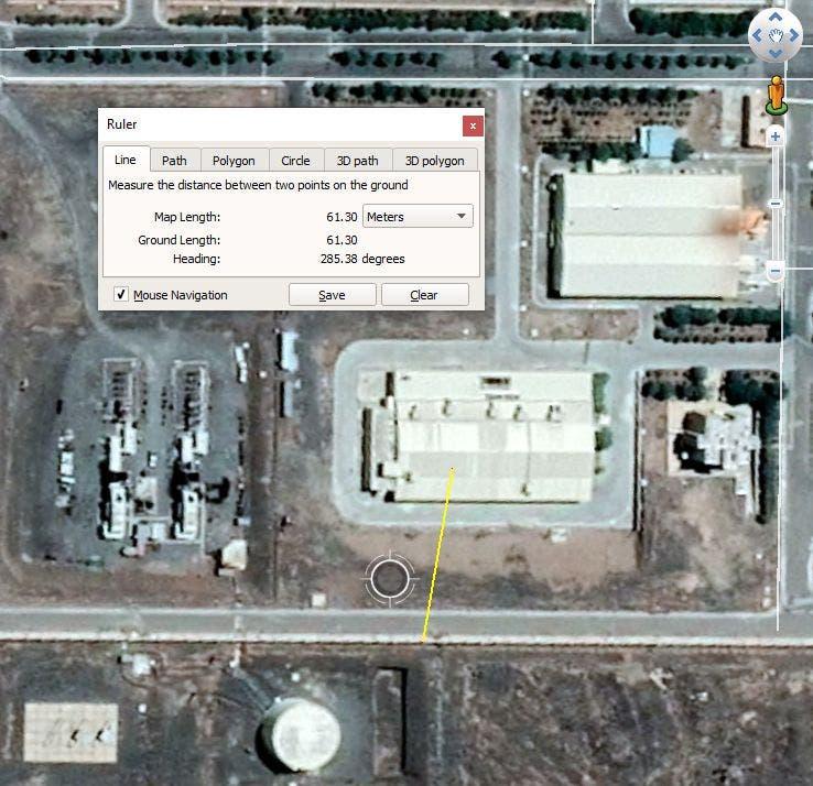 من موقع نطنز النووي
