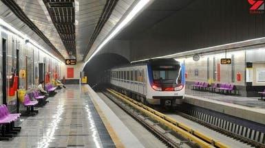 خروج دو واگن قطار از خط متروی تهران حادثهساز شد