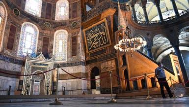 """كاتب سعودي ينتقد تحويل """"آيا صوفيا"""" إلى مسجد"""
