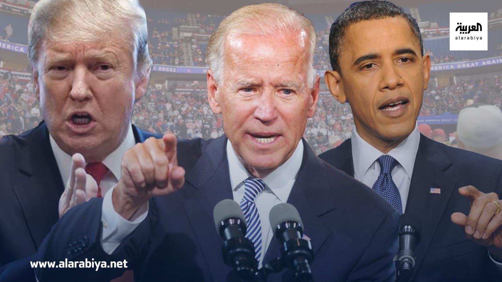 ترمب أوباما وبينهما بايدن