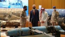 Arab Coalition intercepts, destroys Houthi missile launched towards Jizan