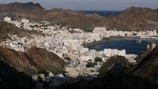 Coronavirus: Oman to give visa-free 10-day entry to 103 countries to boost tourism