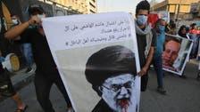 Iraqis mourning assassinated researcher Hisham al-Hashemi call Khamenei 'murderer'