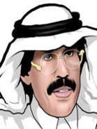 عيد بن مسعود الجهني
