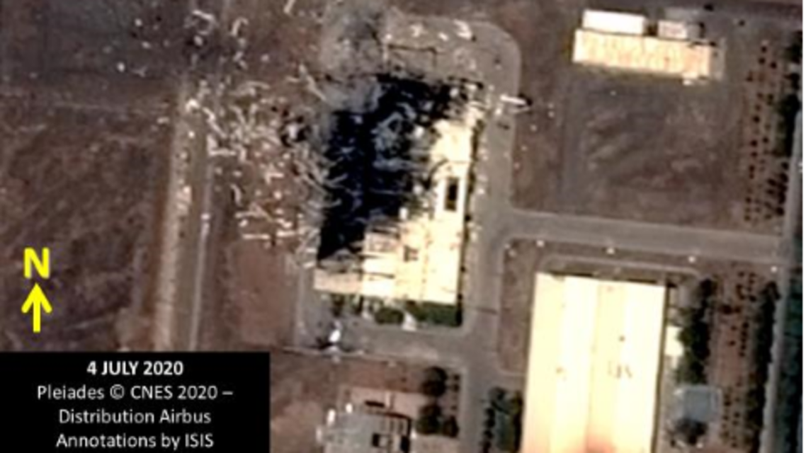 Figure 2. The ICAC Building as it appeared in this July 4, 2020 CNES/Airbus satellite image acquired the day after the explosion and fire. (Screengrab: Institute for Science and International Security report.)