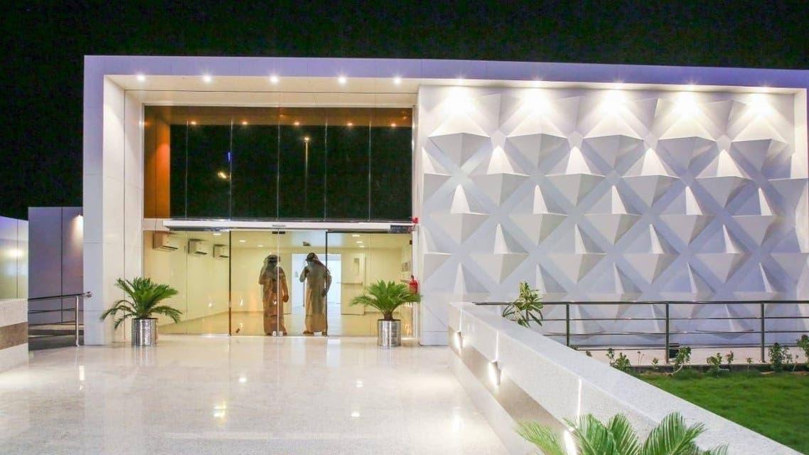 Nujood Medical Center. (Saudi Gazette)