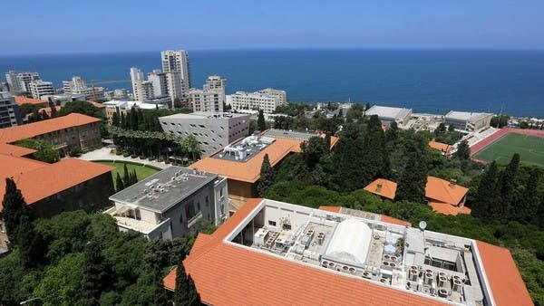 The American University of Beirut's battle for survival