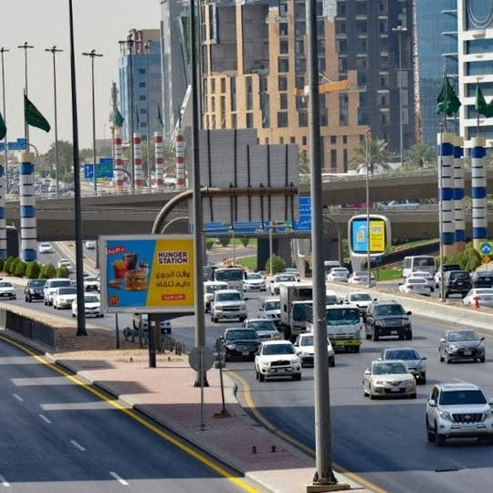 السعودية.. هكذا تجذب استراتيجية الاستثمار 4 تريليونات ريال خارجية