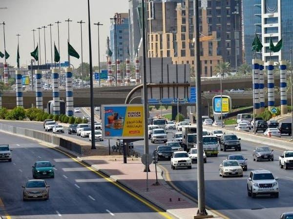 السعودية: نمو أقساط التأمين المكتتبة لـ 38 مليار ريال