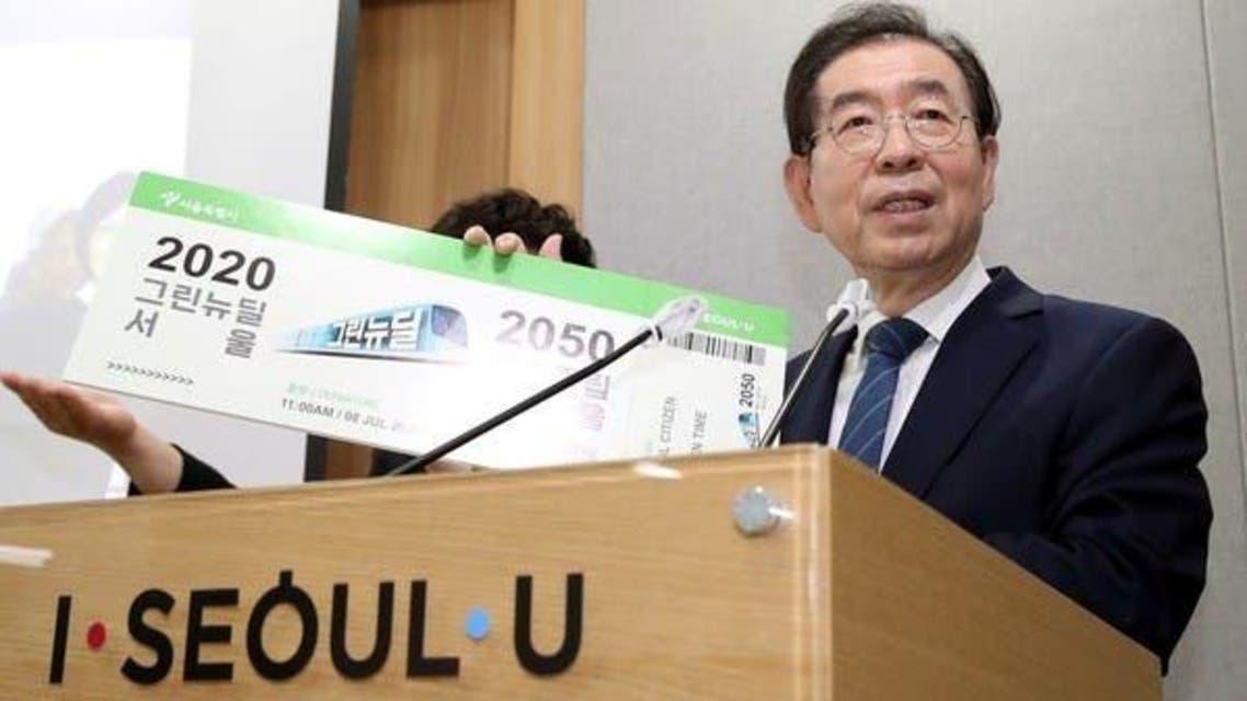 Seoul Mayor
