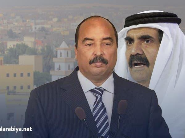 بعد منحه جزيرة لقطر.. الشرطة تستجوب رئيس موريتانيا السابق