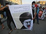هل فتحت المواجهة بين الكاظمي وفصائل إيران في العراق؟
