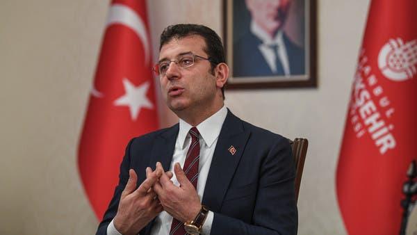 """رئيس بلدية إسطنبول يهاجم """"حلم"""" أردوغان مجدداً"""