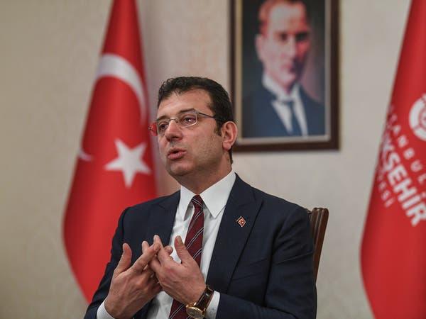 """إمام أوغلو يهاجم """"حلم"""" أردوغان مجدداً.. """"خيانة عظمى"""""""