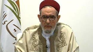 """دعوة غريبة.. مفتي ليبيا المعزول """"يجب الترحيب بالأتراك"""""""