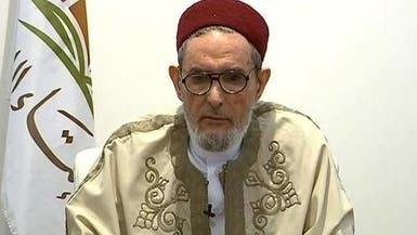 مفتي ليبيا المعزول: يجب أن ترحبوا بالأتراك