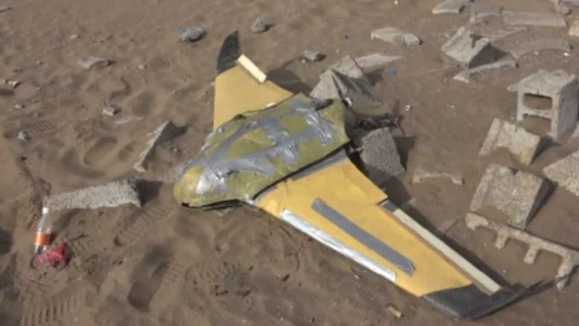 Yamen: Forces hit down Houthis Drone