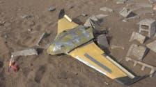 نجران کی سمت بھیجا جانے والا حوثیوں کا دھماکا خیز ڈرون طیارہ تباہ کر دیا گیا