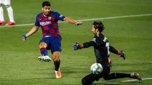 بارسلونا با نتیجه 0-1 مقابل اسپانیول پیروز دربی شد