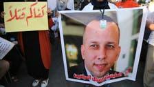 وثائقي يتهم ميليشيا حزب الله العراقي باغتيال الهاشمي