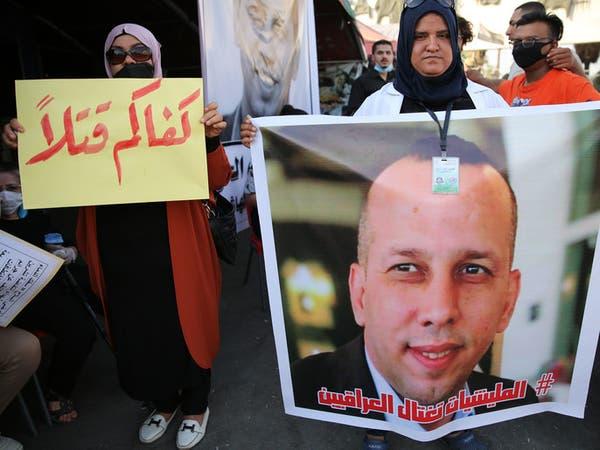"""نحو شهر على اغتيال الهاشمي.. العراق مكبل """"قضية معقدة"""""""