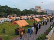 wego: ارتفاع حجوزات السياحة الداخلية السعودية 100%