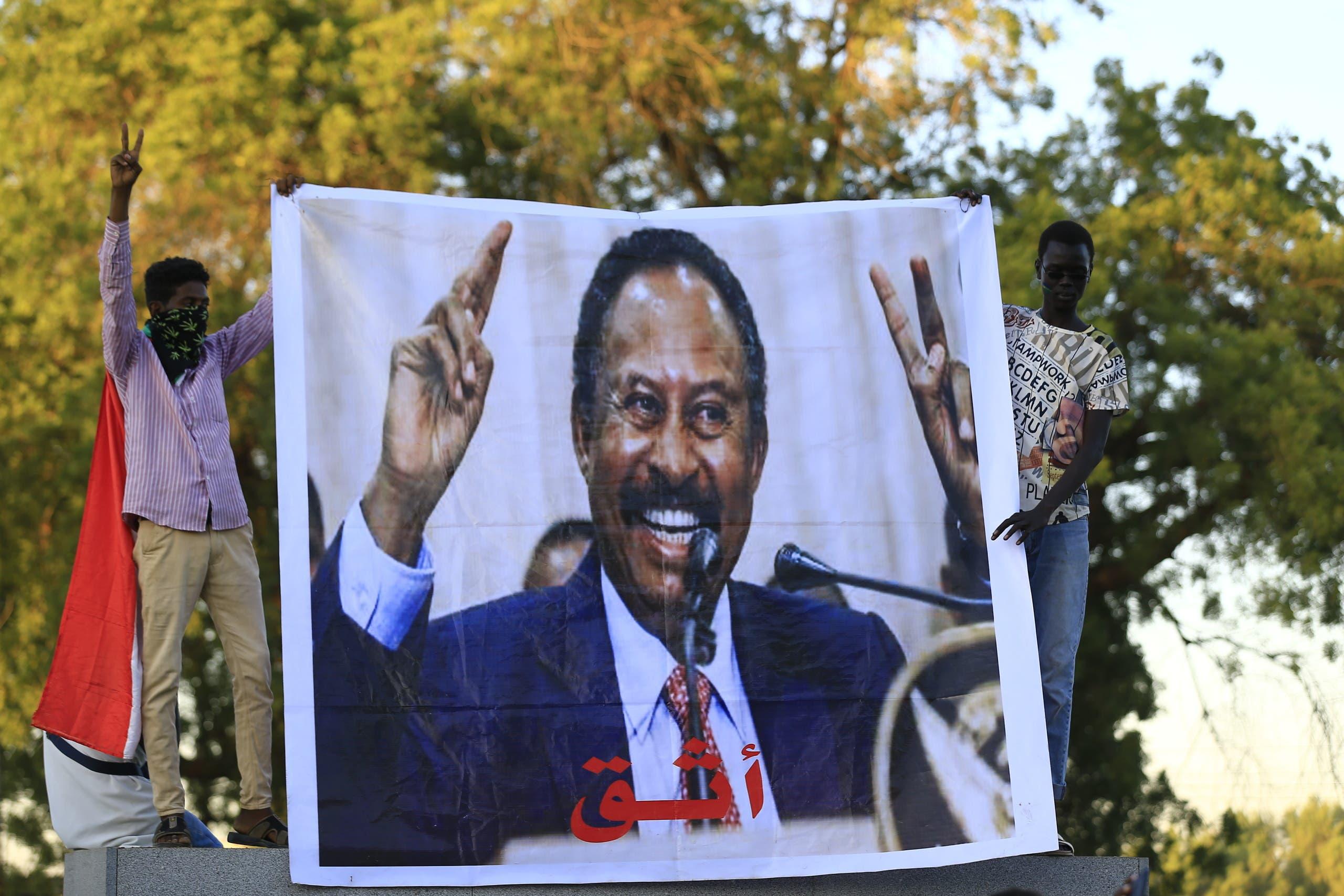 صورة لرئيس الوزراء السوداني عبد الله حمدوك (أرشيفية- فرانس برس)