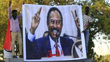 حمدوك: الطريق أمام السودان طويل