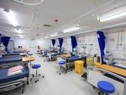 """تدشين مستشفى في المدينة المنورة باسم الممرضة الراحلة """"نجود"""""""